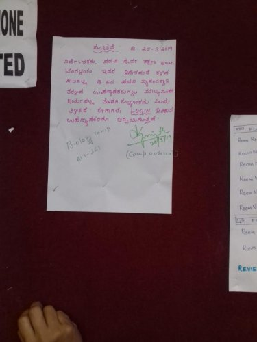 The notice put up at a the PU evaluation centre in Bengaluru. Photo by special arragement