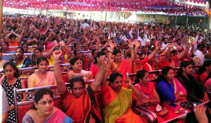 Participants at the Vijaya Sankalap Yatra of the BJP in Udupi on Tuesday.