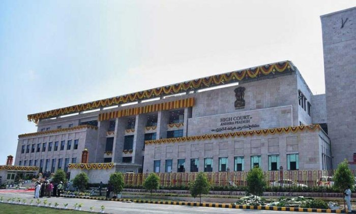File photo of AP High Court in Amaravati.