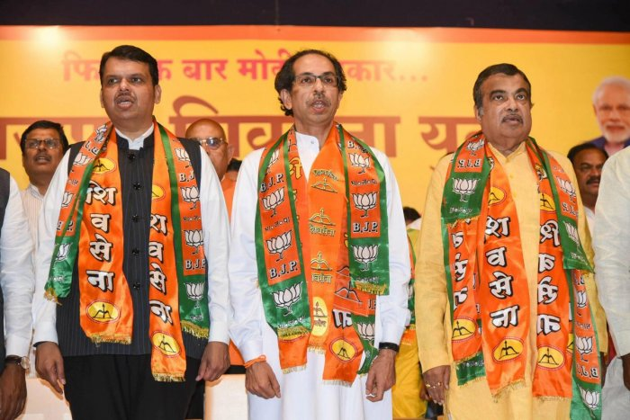 The BJP-Shiv Sena alliance may have swept all the 10 seats in Vidarbha region of Maharashtra in 2014 while riding on the Narendra Modi wave -- but this time a repeat performance is going to be tough. (PTI File Photo)