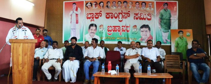 JD(S)-Congress candidate for Udupi-Chikmagalur constituency Pramod Madhwaraj speaks at Block-level Congress and JD(S) workers' meeting in Brahmavar.