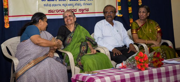 Dr N Gayathri, Leeladevi R Prasad, Dr T R Chandrashekar and Dr R Poornima spoke about the different aspects and implications of increasing women representation in politics during the 'Chunavana Samskriti and Women' programme.