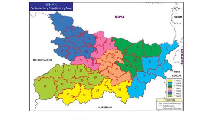 Bihar Parliamentary Constituency Map (Election Commission)