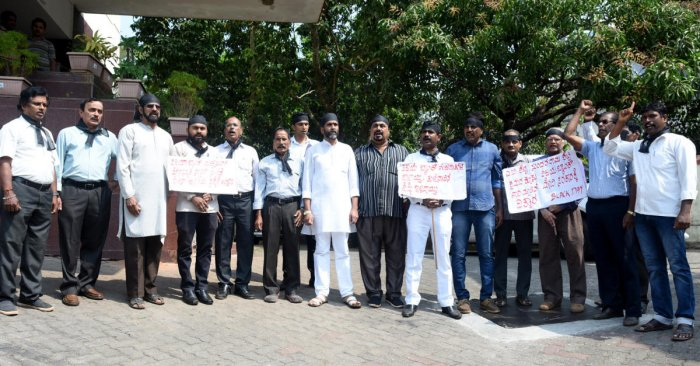 Members of like-minded organisations stage a protest in front of Vijaya Bank (now Bank of Baroda) office on Light House Hill Road near Ambedkar Circle in Mangaluru on Monday.