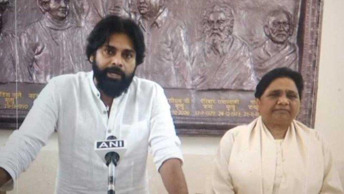 File photo of Pawan Kalywan and Mayawati.