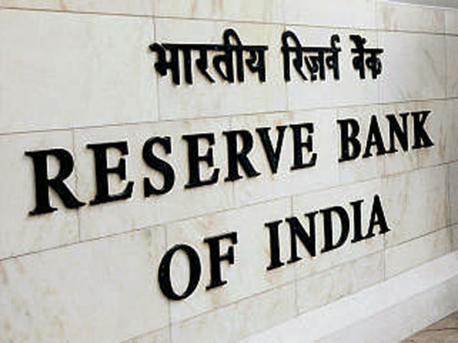 The Reserve Bank also maintained its outlook stance neutral. However, the bank has lowered the growth of the target to 7.2% from existing 7.4% for FY20. (DH File Photo)