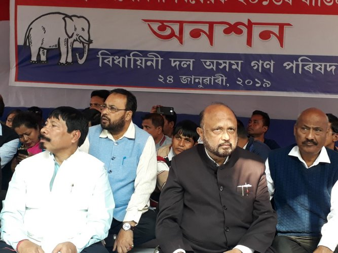 Prafulla Kumar Mahanta (black coat) and other AGP leaders in a demonstration against Citizenship (Amendment) Bill, in Guwahati recently. (DH file photo by Sumir Karmakar)