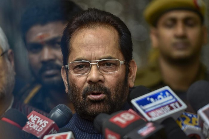"""Terming the Congress """"benami sampati"""" (benami property), Naqvi alleged that houses of Congress leaders have become """"ATMs of black money"""" from where """"huge quantities of black money is being recovered every day"""". PTI File photo"""