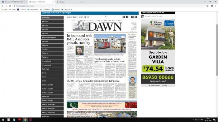 Dawn no longer sells at Naaz Book Depot, tucked along Mohammed Ali Road in southern Mumbai.