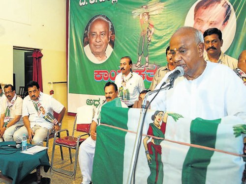 JD(S) will be strengthened in State, says Deve Gowda
