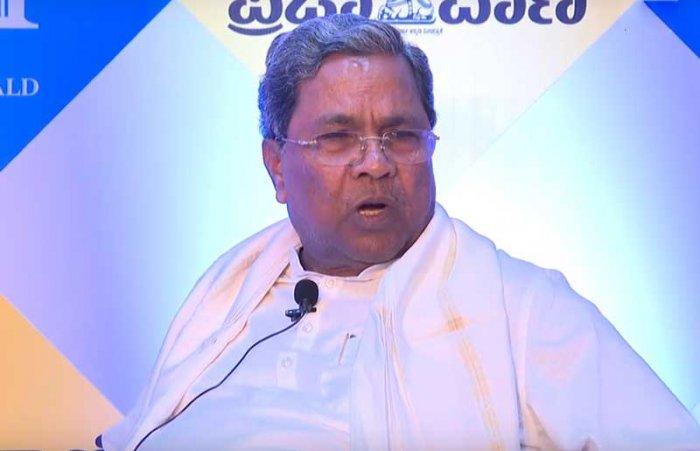 Former Karnataka chief minister Siddaramaiah. DH photo