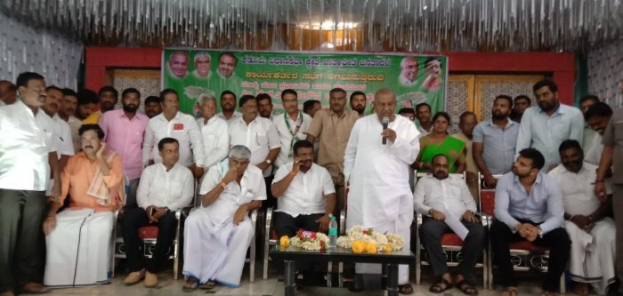 Hassan MP and JD(S) Supremo H D Deve Gowda addresses party workers in Kadur on Thursday.