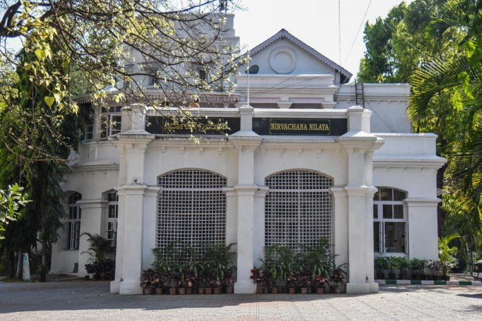 The Karnataka Chief Electoral office is located on Seshadri Road, near Maharani's College, in Bengaluru.