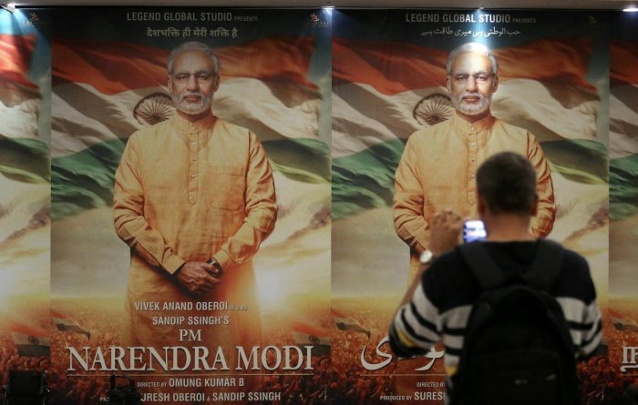 The Supreme Court on Friday agreed to hear on April 15 a plea challenging the Election Commission's ban on the release of biopic on Prime Minister Narendra Modi. Reuters file photo