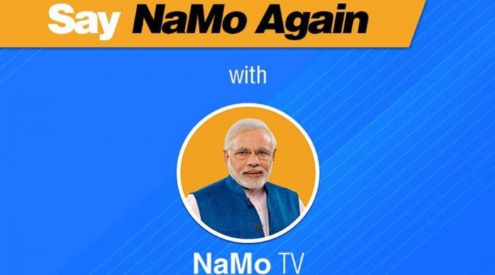 """""""As a precautionary measure, two officials have been deployed to watch NaMo TV and monitor its content,"""" officials said. File photo"""