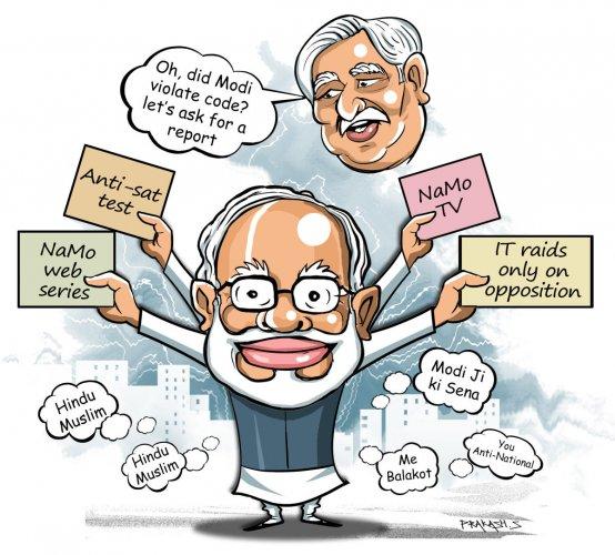 Modi and Sunil Arora_spotlight