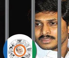 Testing time for YSR Cong as Jagan languishes in jail