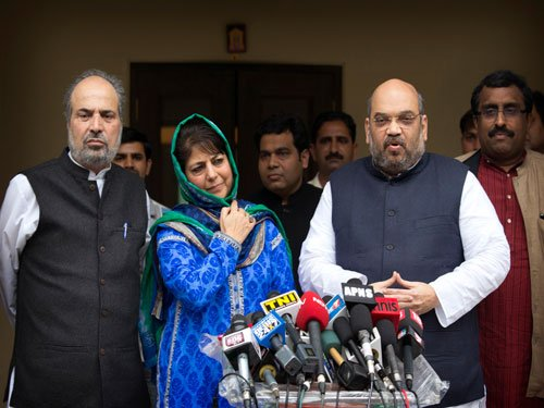PDP leaders differ over alliance  with BJP