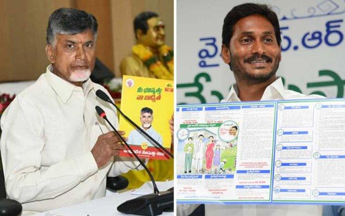 TDP Chief Nara Chandrababu Naidu and YSR Congress Chief YS Jaganmohan Reddy releasing the party manifesto in Amaravati on Sunday