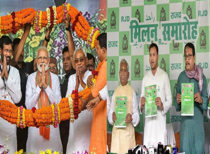 The race in Bihar for the 2019 Lok Sabha polls is wide open