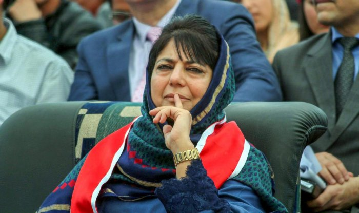 PDP, which was a coalition partner of the BJP in Jammu and Kashmir government till its fall on June 19 this year, was reacting to a tweet by Pakistan Foreign Office spokesperson Mohammad Faisal. PTI File Photo