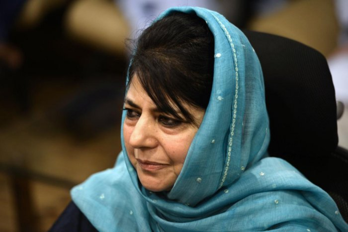 Mehbooba Mufti (AFP File Photo)