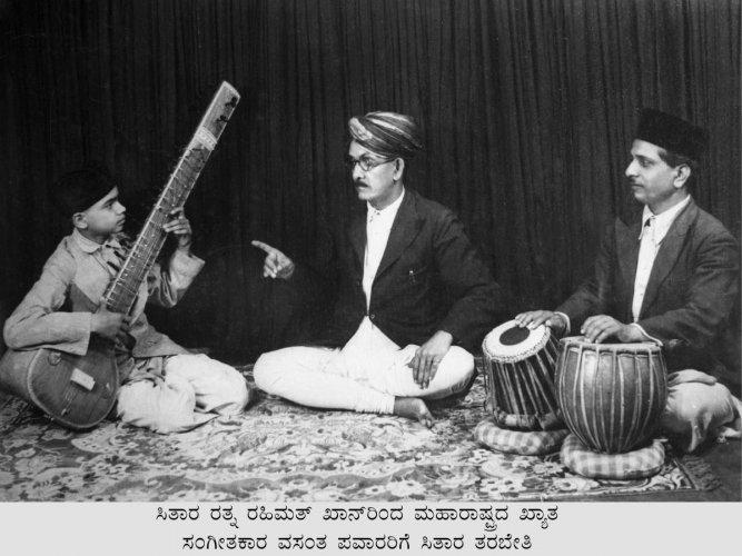 Right notes: Sitar Ratna Ustad Rahimat Khan training famous Marathi musician Vasant Pawar in the Sitar.