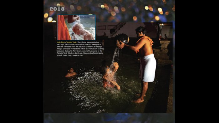 One of the photographs from the book, 'A Day with the Saint – Then and Now', where Pejawar Mutt pontiff Vishwesha Theertha Swami is being poured water by disciples at Madhva Sarovar in Krishna Temple in Udupi.