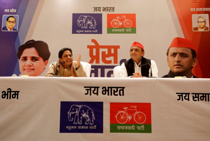 BSP chief Mayawati speaks as Akhilesh Yadav, chief of SP, looks on during a joint news conference to announce their alliance for the upcoming national election, in Lucknow. Reuters photo