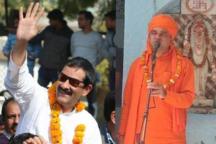 Balaknath's is a disciple of Mahant Chandnath, who won from Alwar in 2014 on a BJP ticket defeating Jitendra Singh by a huge margin of over 2.83 lakh votes. He passed awaya few years later.