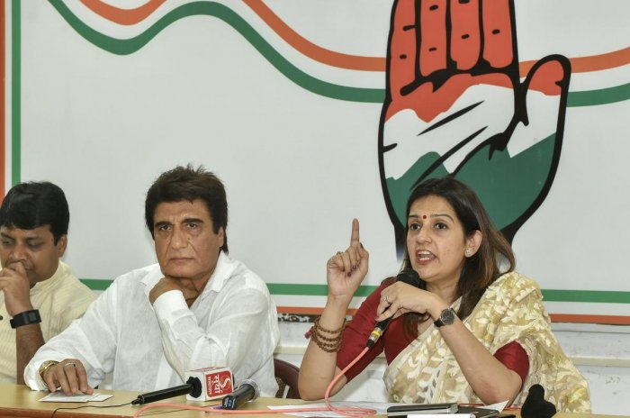 "Congress spokesperson Priyanka Chaturvedi, at a press conference, said PM Modi and his ministers are ""mocking"" the Congress' NYAY (minimum income guarantee) scheme but have ""quietly squeezed"" the funds meant for wages under Mahatma Gandhi National Rural E"