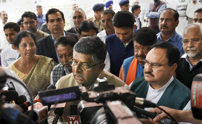 """Briefing the media after the meeting, Prasad said, """"We have requested the Election Commission that the state of West Bengal should be declared as super-sensitive. And have also demanded that central forces should be deployed at all polling booths in the s"""