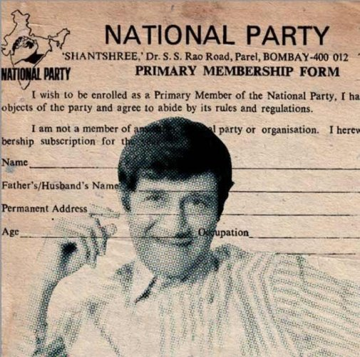 The membership form of Dev Anand's National Party of India.