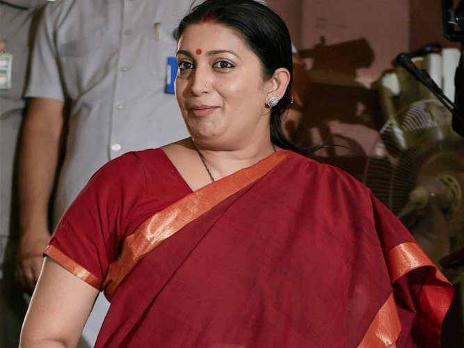 Opposition party leaders shared the dais at Trinamool Congress' (TMC) rally in Kolkata out of their fear of Prime Minister Narendra Modi, Union Minister Smriti Irani said on Wednesday. PTI file photo