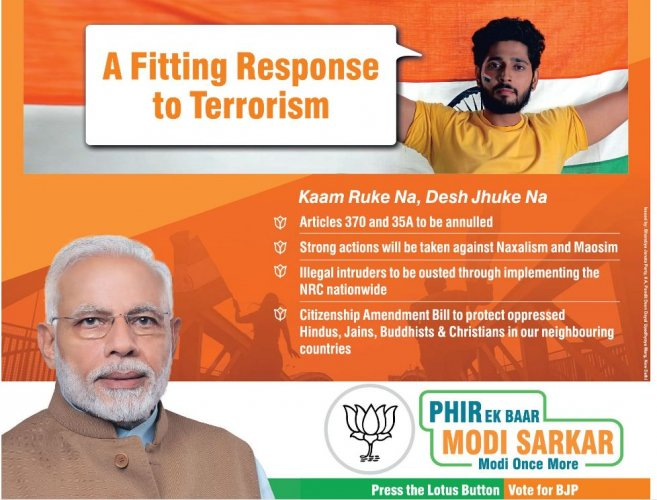 BJP Advertisement published on newspapers on Wednesday.