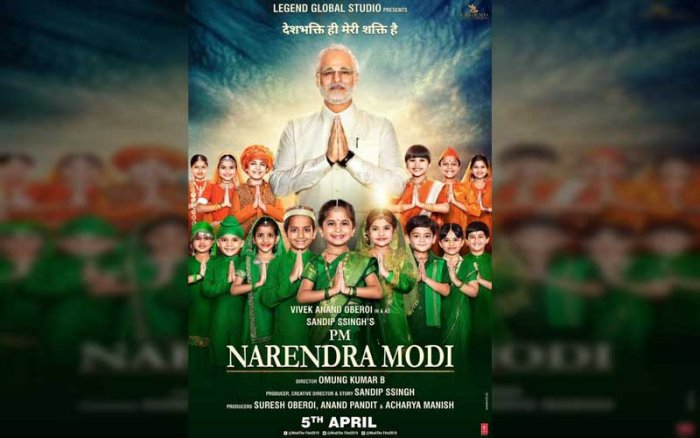 The Congress party too had moved Election Commission to get the release of the biopic, with Bollywood actor Vivek Oberoi playing Modi, deferred till the final phase voting in the Lok Sabha polls ie, May 19. (Movie poster)