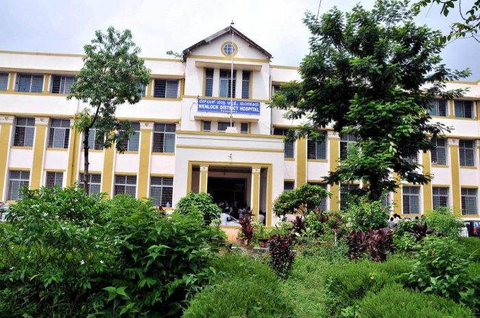 The District Wenlock Hospital in Mangaluru.