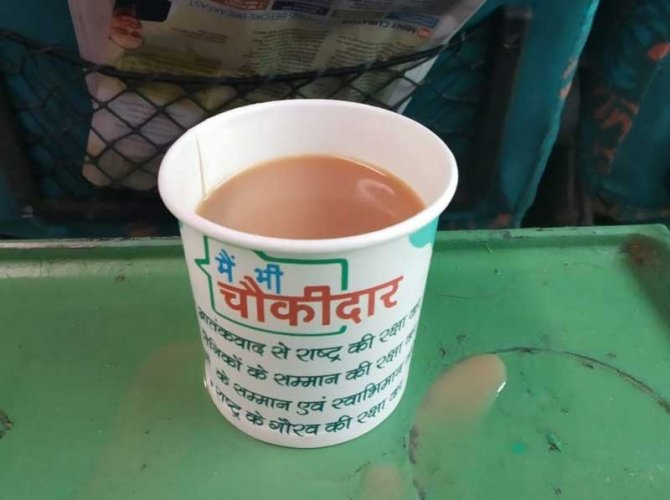 As the image of the paper cup tweeted by a passenger on Kathgodam Shatabdi went viral, the railways said its has withdrawn the cup and penalised the contractor.