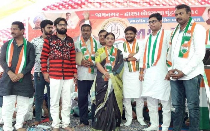 Nainaba, elder sister of cricketer Ravindra Jadeja, joined Congress in presence of her father Anirudhsinh Jadeja and Congress leader Hardik Patel. DH photo