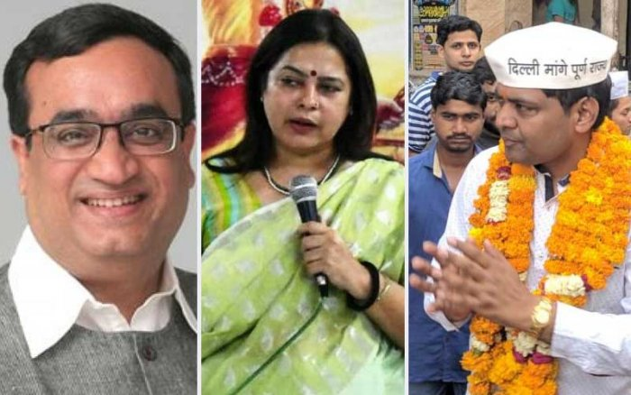 Congress' Ajay Maken, Meenakshi Lekhi (BJP) and AAP's Brijesh Goyal