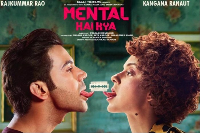 "After ""Queen"", this is Kangana and Rajkummar's second film together. File photo"