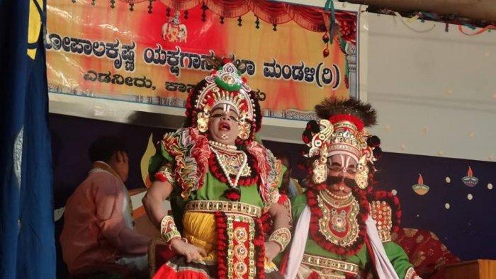 A scene of Yakshagana presented by Edaneeru Gopalakrishna Yakshagana Kala Mandali.