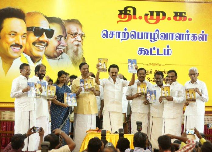 DMK President M K Stalin releases manifesto for Lok Sabha elections. (Twitter/@arivalayam)