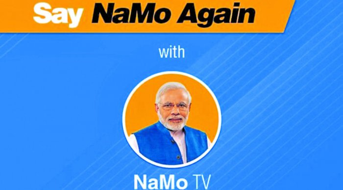 In April, after the Election Commission had directed that all recorded programmes displayed on the NaMo TV be pre-certified, the Delhi poll body had directed the BJP not to air any content on the platform without its certification. File photo
