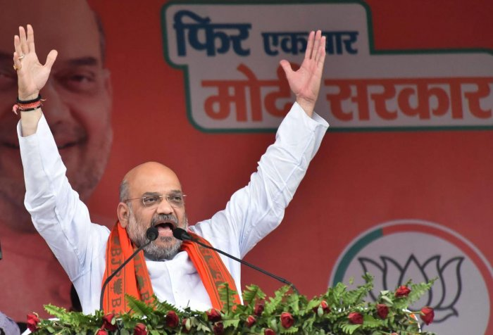 Shah's rally was scheduled for Monday in Jadhavpur, which goes to the polls on May 19. (PTI File Photo)