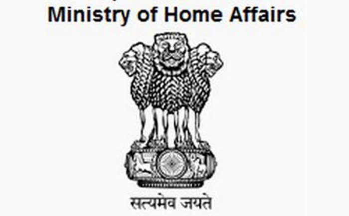 "The Ministry of Home Affairs (MHA) issued the notification emphasisng that the LTTE has not abandoned the concept of 'Eelam', a separate homeland for all Tamils, even after its military defeat in May 2009 in Sri Lanka and has been ""clandestinely"" working towards this goal by undertaking fund raising and propaganda activities. MHA logo for representation."