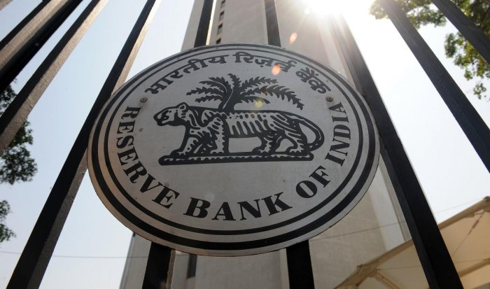 Reserve Bank of India (RBI) logo is seen on the main entrance gate of the RBI headquarters in Mumbai. (AFP File Photo)