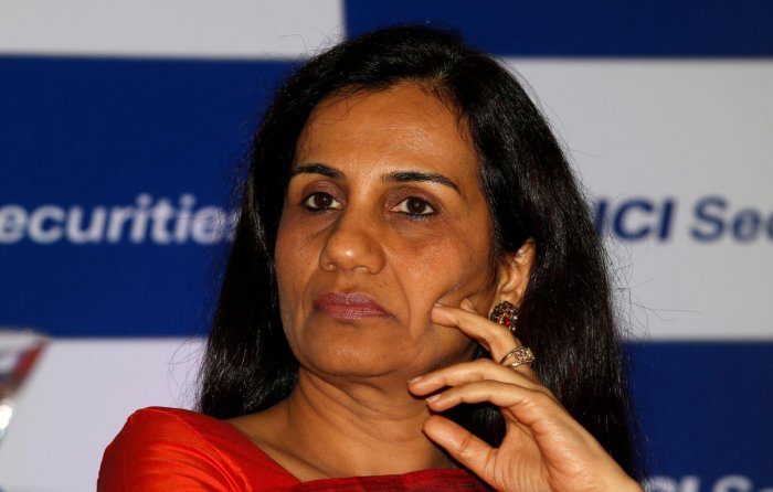 Kochhar arrived before the Enforcement Directorate's office here in Khan Market shortly before her scheduled appearance time of 11 am, official sources said. (Reuters File Photo)