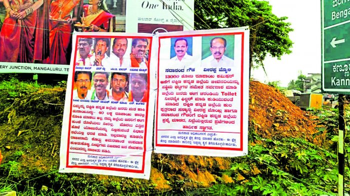 The banners put up by environmentalists in Mangaluru.