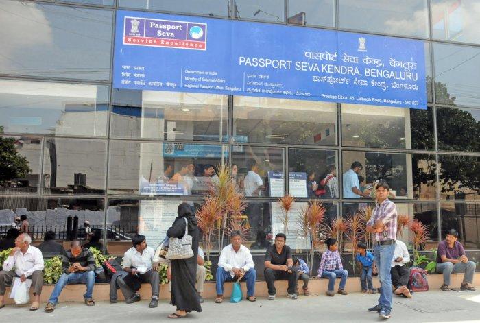 The Passport Seva Kendra at Lalbagh, Bengaluru. DH FILE PHOTO